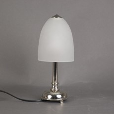 Bathroom Table Lamp Small Retro