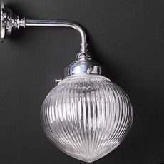 Bathroom Lamp Sphere Perpendicular