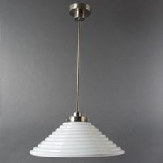 Hanging Lamp Rocky