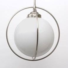 Hanging Lamp Jupiter