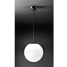 Hanging Lamp Globe Smooth