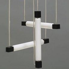 Gerriet Rietveld Hanging Lamp 55cm