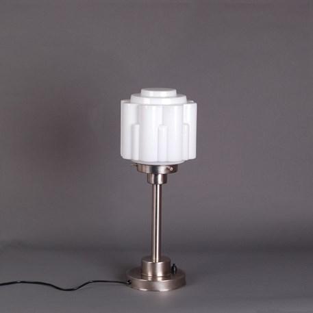 Table Lamp Circle